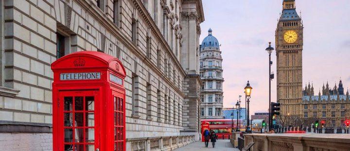 білети до Лондону