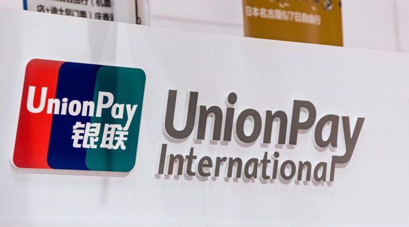 Китайська платіжна система UnionPay