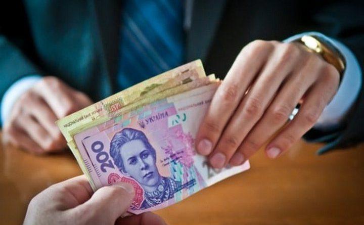 підвищення зарплат в Україні