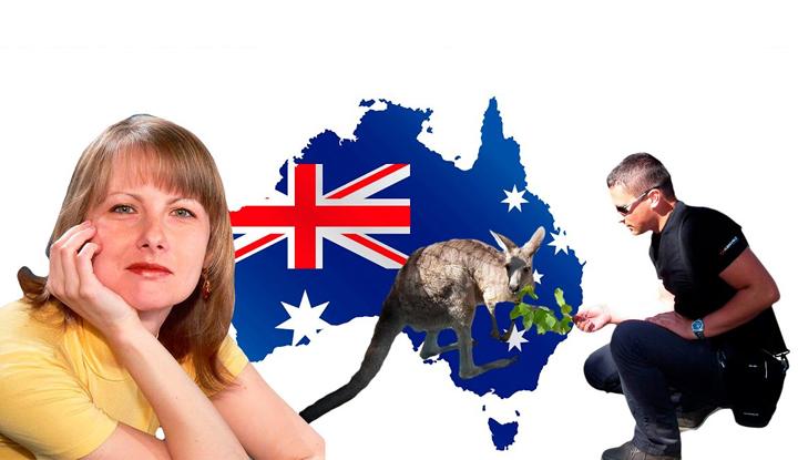 на ПМЖ до Австралії