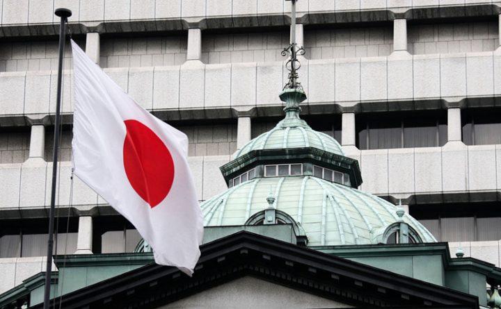 парламент Японії