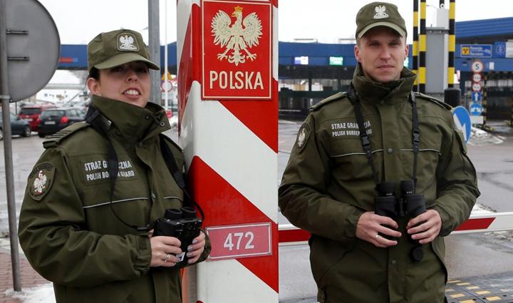працівники Прикордонної служби