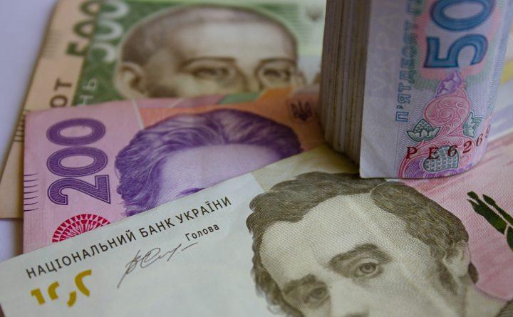 українські банки почали заробляти