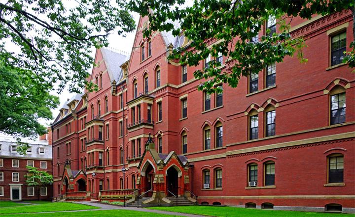 высшее образование в Гарвардском университете