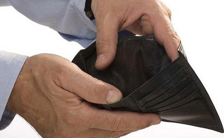заборгованість по зарплаті