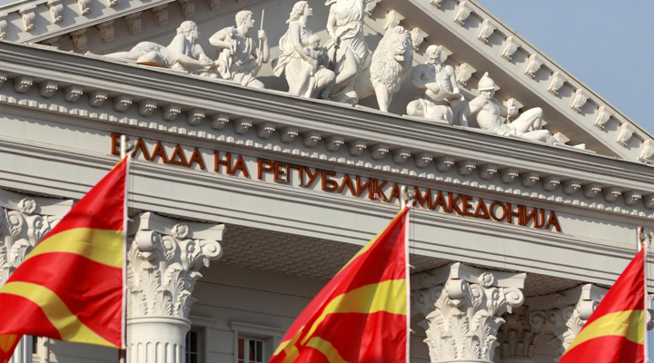 безвіз з Македонією