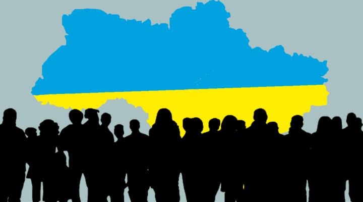 миграция населения в Украине