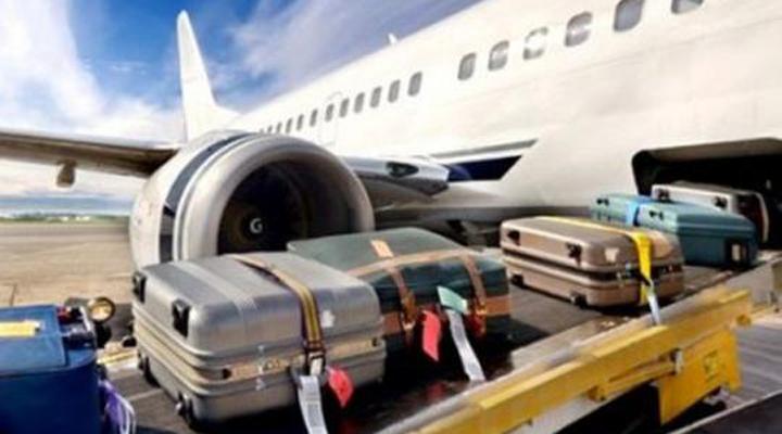 правила провезення багажу в МАУ