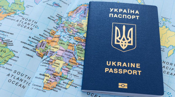 подорож з українським паспортом