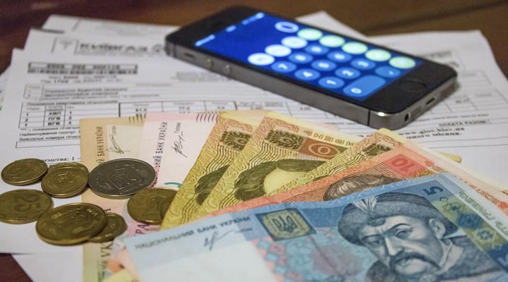 зростання цін в Україні