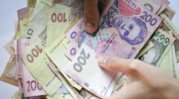 середня зарплата українців