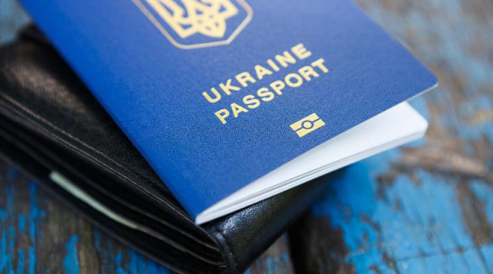 працевлаштування українців за кордоном