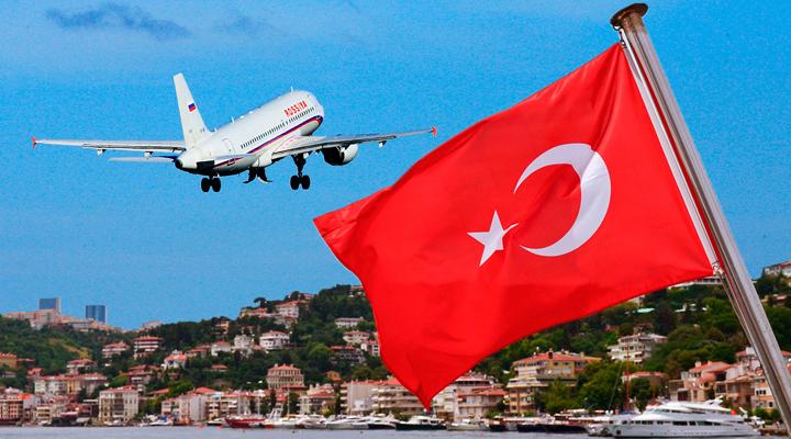 туристи в Туреччині
