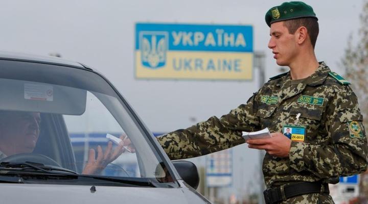 українські прикордонники
