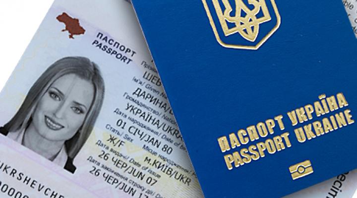 український закордонний біометричний паспорт
