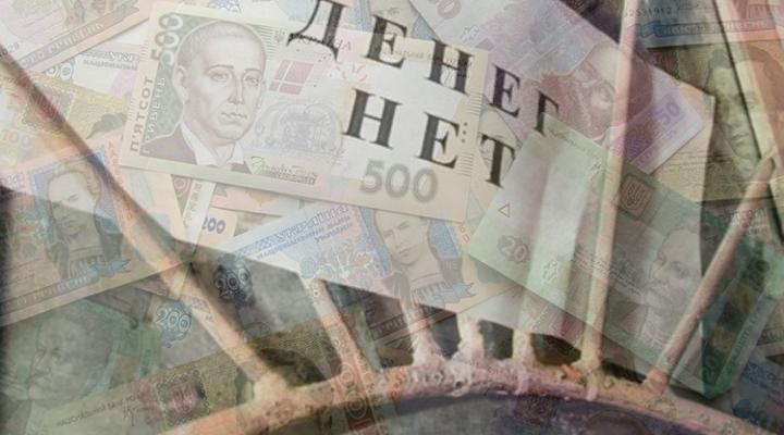 борги по зарплатах в Україні
