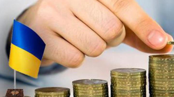 экономический рост Украины
