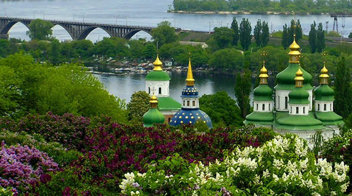 гарні краєвиди України