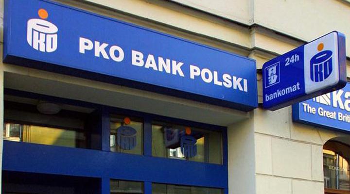 один из крупнейших банков Польши PKO Bank Polski