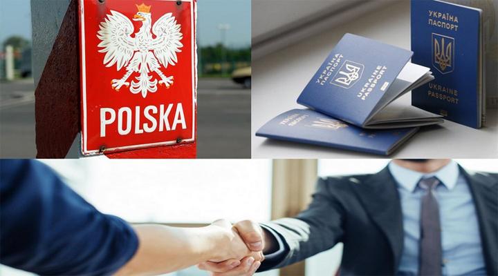 отмена рабочих виз в Польше
