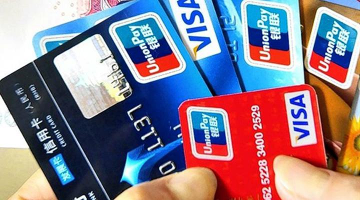 платіжна система UnionPay