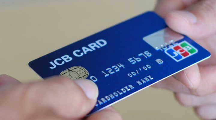 платіжна карта компанії JCB