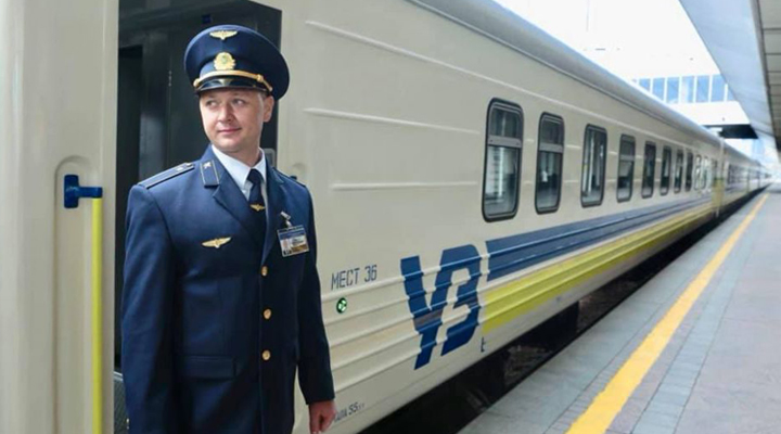 проводники на поездах «Укрзализныци»