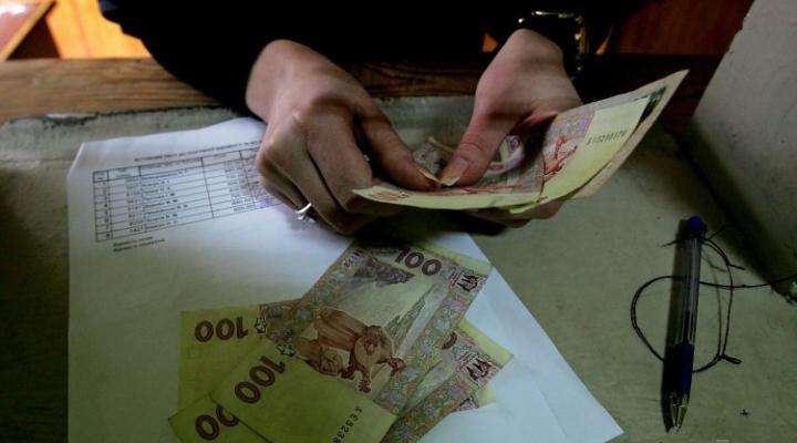 вопрос о повышении зарплат в Украине