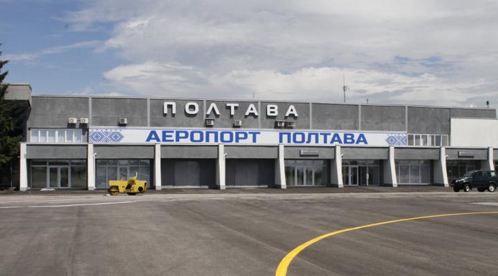 аеропорт Полтави