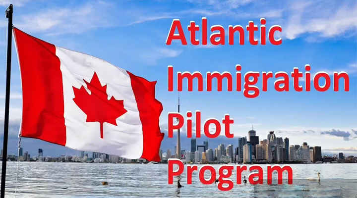 Атлантична пілотна імміграційна програма в Канаді