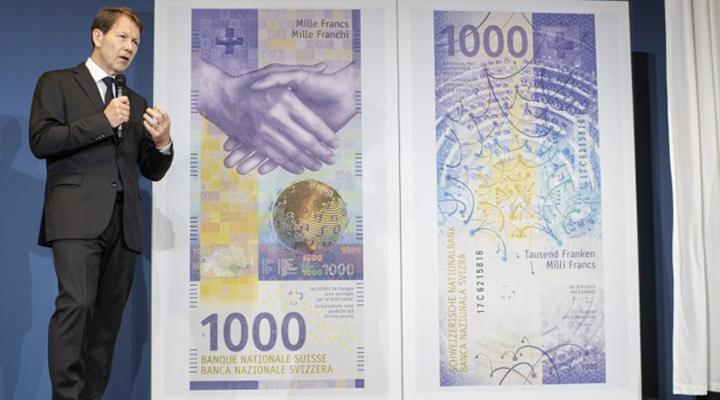 банкнота в тисячу швейцарських франків