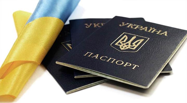 подвійне громадянство в Україні