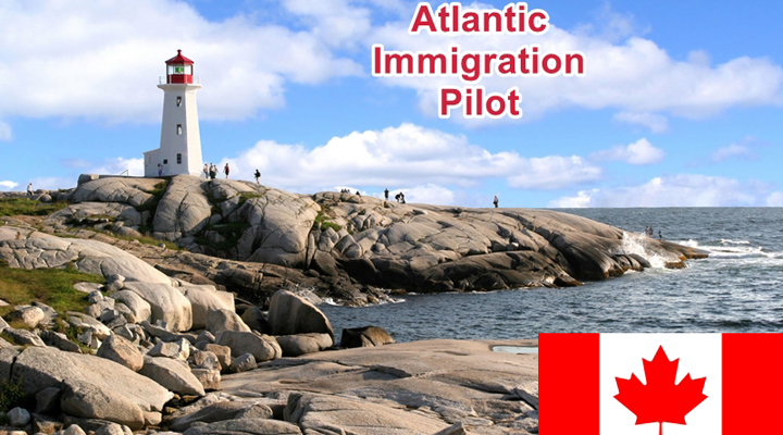імміграція до Канади через Атлантичний імміграційний пілот
