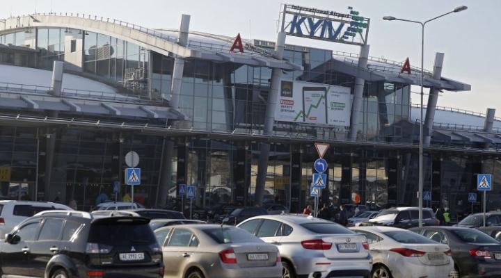 Міжнародний аеропорт «Київ» імені Ігоря Сікорського