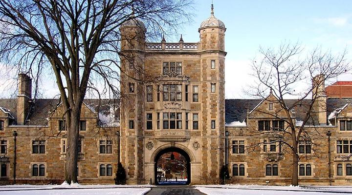 образовательные курсы в Университете Мичигана