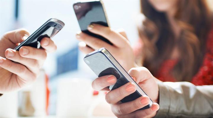 підрахунок мігрантів по смартфонам