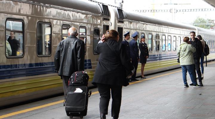поїзд чотирьох столиць