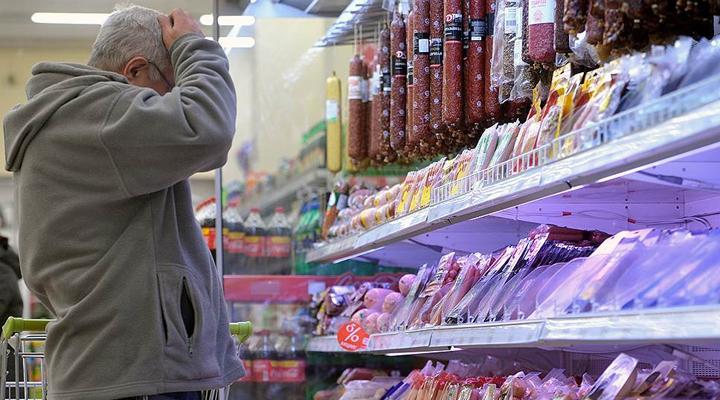 зростання споживчих цін в Україні