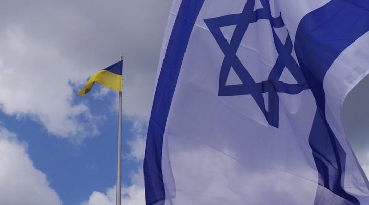 заробітчани в Ізраїлі