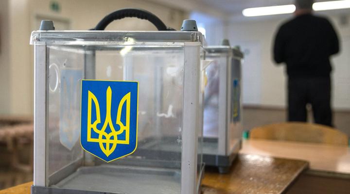 выборы президента украинскими иммигрантами