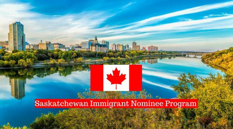 імміграційна програма Канадської провінції Саскачеван