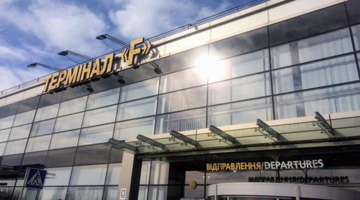 «Бориспіль» почав експлуатувати термінал F