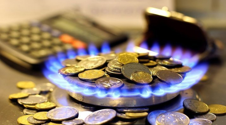цены на газ в Украине снижены
