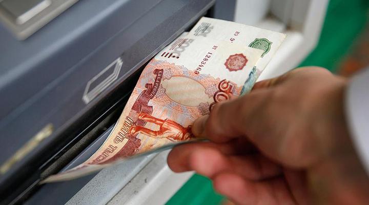 грошові перекази з Росії