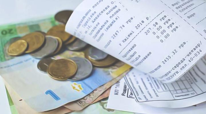 борги за комунальні послуги в Україні