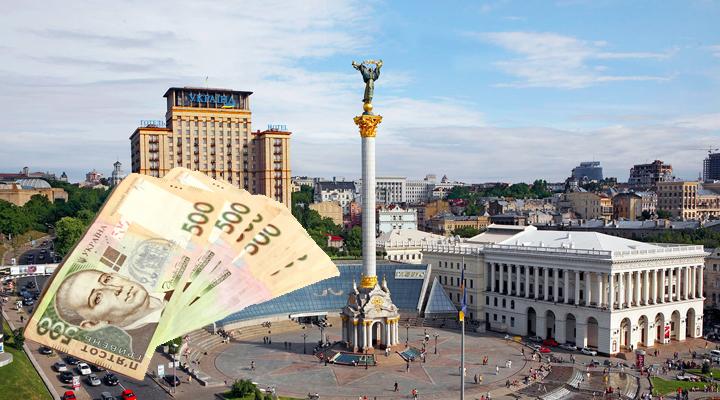 найвищий рівень оплати праці в Києві