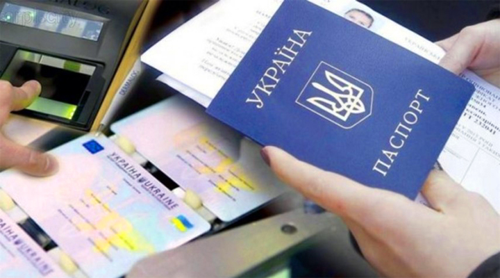 нові ціни на оформлення паспортів в Україні