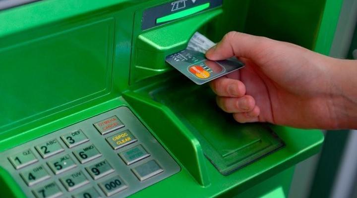 обмін валют в терміналах Приватбанку