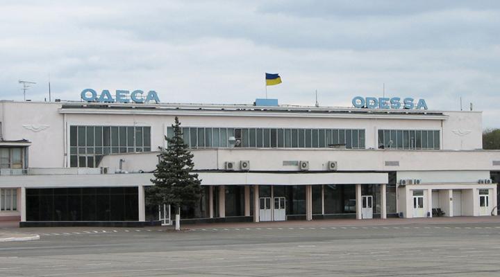 одеський аеропорт