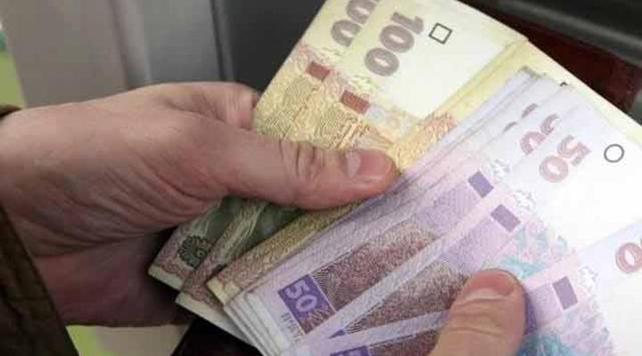 підвищення зарплати в Україні